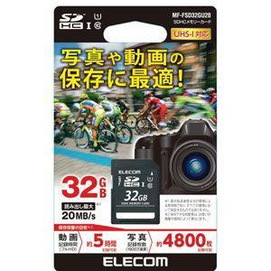 エレコム SDHCメモリーカード 32GB Class10 UHS-1 MF-FSD32GU20 返品種別A|joshin