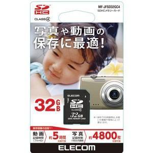 エレコム SDHCメモリーカード 32GB Class4 MF-JFSD32GC4 返品種別A joshin