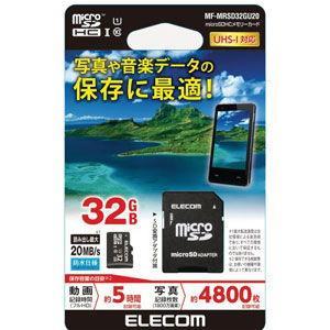 エレコム microSDHCメモリーカード 32GB Class10 UHS-1 MF-MRSD32GU20 返品種別A|joshin