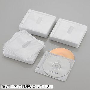 エレコム Blu-ray/ CD/ DVD対応不織布ケース 両面収納2穴付 120枚入/ 240枚収納(ホワイト) CCD-NBWB240WH 返品種別A