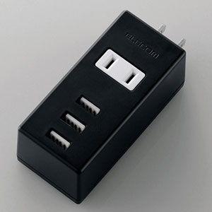 エレコム モバイルUSBタップ(縦向き)USB 3ポート(ブラック) MOT-U05-2132BK 返品種別A|joshin