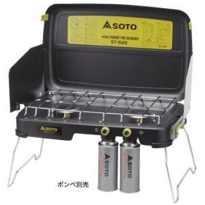 新富士バーナー ハイパワー2バーナー(本体のみ) SOTO ST-525 返品種別A joshin