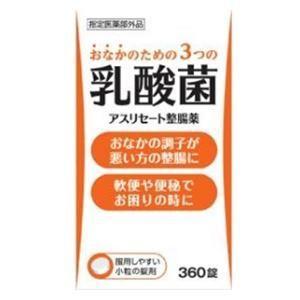 米田薬品 アスリセート整腸薬 360錠 (指定医薬部外品) 返品種別B|joshin