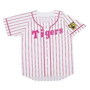 ミズノ 阪神タイガース公認 プリントカラージャージ 背番号なし(ホワイト×ピンク・Lサイズ)12JRMT3800L-01 返品種別A joshin