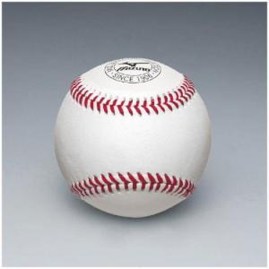 ミズノ 硬式野球ボール 練習用 12個セット MIZUNO 硬球/ 高校練習球 ミズノ435 (1ダース) 1BJBH4350012P 返品種別A joshin