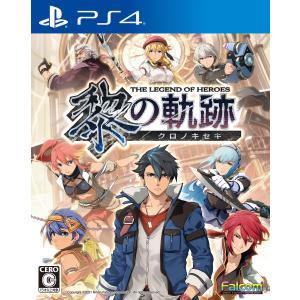 日本ファルコム (PS4)英雄伝説 黎の軌跡 通常版軌跡シリーズ 返品種別B Joshin web
