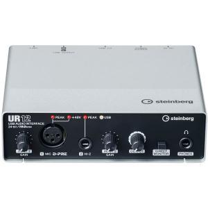 スタインバーグ USBオーディオインターフェイス steinberg UR12 返品種別A|joshin