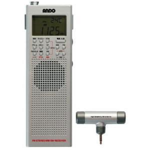 アンドー ワイドFM/ AM ハンディBCLラジオ ANDO S10-887DY 返品種別A