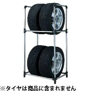 大橋産業 タイヤラック タフネス Lサイズ BAL 1556...