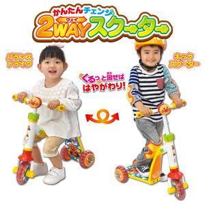 ジョイパレット かんたんチェンジ 2WAYスクーター(それいけ! アンパンマン) 返品種別B|joshin