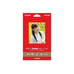 キヤノン キヤノン写真用紙・光沢 ゴールド 2L判 50枚 GL-1012L50 返品種別A|joshin