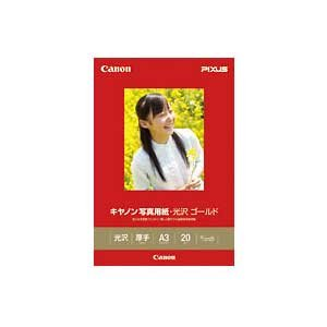 キヤノン キヤノン写真用紙・光沢 ゴールド ...の関連商品10