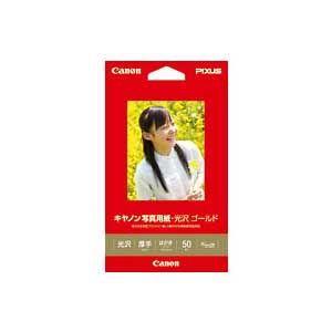 キヤノン キヤノン写真用紙・光沢 ゴールド はがきサイズ 50枚 GL-101HS50 返品種別A|joshin