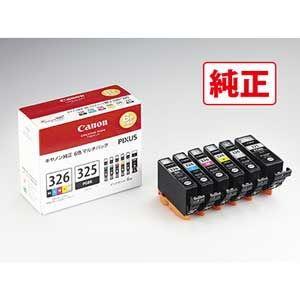 キヤノン インクタンクBCI-326 (BK/ C/ M/ Y/ GY) + BCI-325 マルチパック BCI-326+325/ 6MP 返品種別A