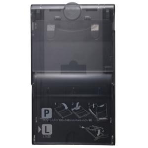 キヤノン ペーパーカセット(ポストカードサイズ用・Lサイズ用)[6201B001] PCPL-CP400 返品種別A|joshin