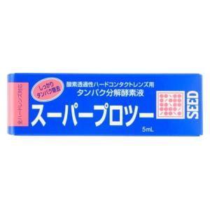 スーパープロツー 5ml シード シ-ド ス-パ-プロ2 返品種別A joshin