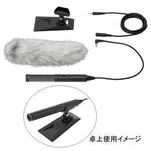 オーディオテクニカ モノラルマイクロホン audio-technica AT9944 返品種別A|joshin