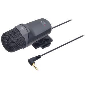 オーディオテクニカ ステレオマイクロホン audio-technica AT9945CM 返品種別A|joshin