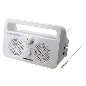 オーディオテクニカ テレビ用アクティブスピーカー audio-technica SOUND ASSIST AT-SP230TV 返品種別A|joshin