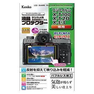 ケンコー FUJIFILM「X-T100/ X-T20/ X-E3」専用液晶保護フィルム KLP-F...