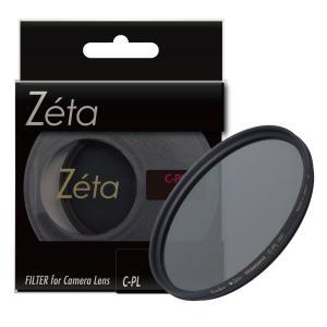 ケンコー 薄枠偏光フィルター Zeta ワイドバンドC-PL 72mm フィルター径:72mm ゼ-タ C-PL72S 返品種別A|joshin
