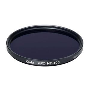 ケンコー PRO-ND100 82mm 82S PRO ND100 返品種別A