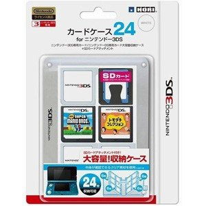 ホリ (3DS/ DS)カードケース24 for ニンテンドー3DS ホワイト 返品種別B