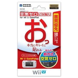 ホリ (Wii U)空気ゼロ ピタ貼り for Wii U GamePad 光沢 返品種別B|joshin