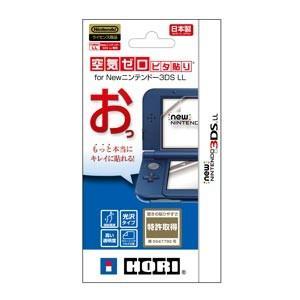 ホリ (New3DS LL)空気ゼロピタ貼り for New...