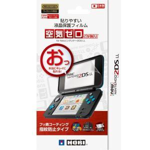 """ホリ (New2DS LL)貼りやすい液晶保護フィルム""""空気ゼロピタ貼り""""for Newニンテンドー..."""