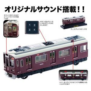 トイコー サウンドトレイン 阪急電車9000系 返品種別B
