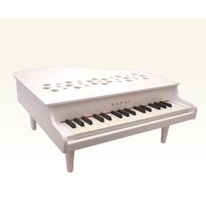 カワイ ミニピアノ(ホワイト) KAWAI グランドピアノタイプ 1162-P32-ホワイト 返品種...
