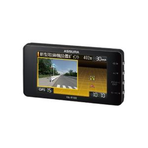 セルスター GPS内蔵 レーダー探知機 CELLSTAR ASSURA(アシュラ) VA-910E 返品種別A|joshin