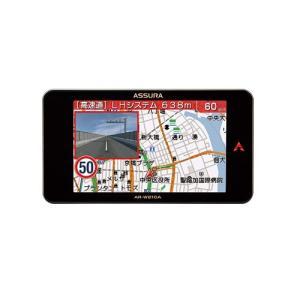 セルスター GPS内蔵 レーダー探知機無線LAN搭載 CELLSTAR ASSURA(アシュラ) AR-W81GA 返品種別A|joshin