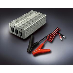 在庫状況:入荷次第出荷/◆クルマの中で家電が使えるパワーインバーター◆定格出力AC100V、最大消費...