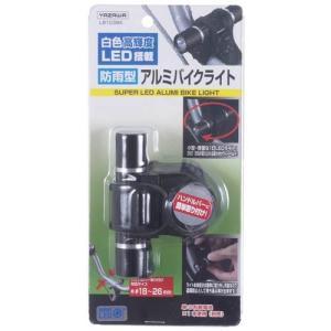在庫状況:入荷次第出荷/3日〜4日で出荷/◆防雨型◆小型・軽量なストラップ付1灯LEDライト◆360...