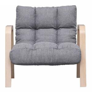 在庫状況:最短24時間以内出荷/◆座りやすく、立ちやすい。◆抜群の座り心地◆ゆったりくつろぎ木製アー...
