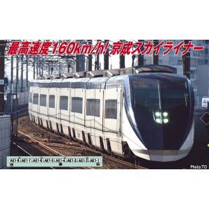 マイクロエース (N) A7372 京成AE形 スカイライナー 白色LEDヘッドライト 8両セット ...
