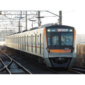 マイクロエース (N) A1220 京成3100形 3151F 8両セット 返品種別B