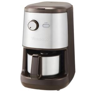在庫状況:在庫僅少/◆全自動◆ミル内蔵の全自動コーヒーメーカー◆旨味を引き出すフィルターと蒸らし機能...