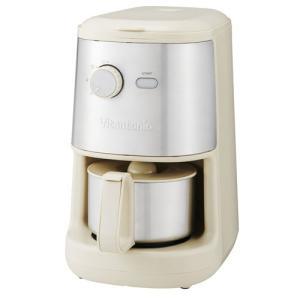 ビタントニオ 全自動コーヒーメーカー アイボリー Vitantonio VCD-200-I 返品種別Aの画像