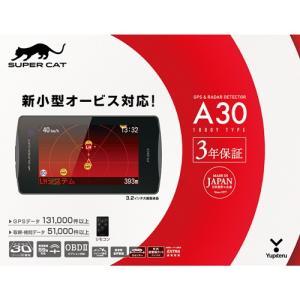 ユピテル GPS内蔵 レーダー探知機 YUPITERU A30 返品種別A