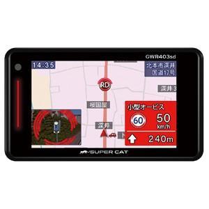 ユピテル レーダー探知機GPS・タッチパネル搭載 YUPIT...