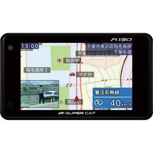 ユピテル レーダー探知機GPS搭載 リモコン付属 YUPIT...