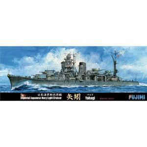フジミ 1/ 700 特シリーズ 93 日本海軍軽巡洋艦 矢矧 昭和20年(特-93)プラモデル 返品種別B|joshin