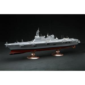 フジミ (再生産)1/ 350 艦船モデルシリーズ 海上自衛隊 護衛艦 ひゅうが(350艦船)プラモデル 返品種別B|joshin