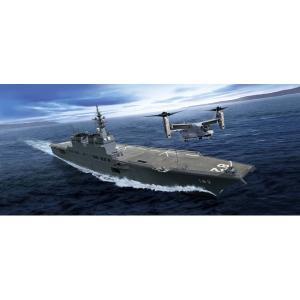 フジミ (再生産)1/ 350 艦船シリーズ 海上自衛隊 ヘリコプター搭載護衛艦 いせ(350艦船)プラモデル 返品種別B|joshin