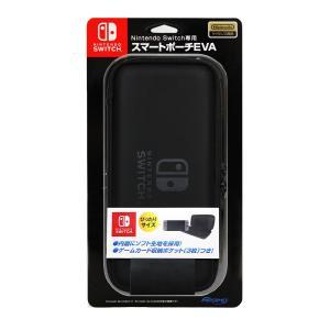 マックスゲームズ (Nintendo Switch)Nintendo Switch専用スマートポーチ EVA ブラック 返品種別B
