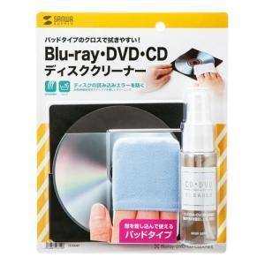 サンワサプライ ブルーレイディスク・DVD・CDクリーナー CD-R54KT 返品種別A