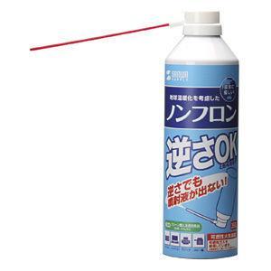 サンワサプライ エアダスター(逆さOKエコタイプ) CD-31ECO 返品種別A|joshin